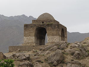 Chahartaq (architecture) - Image: Niasar Fire Temple