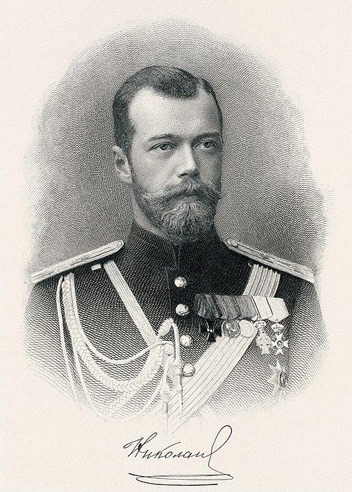 Nicholas II of Russia with signature