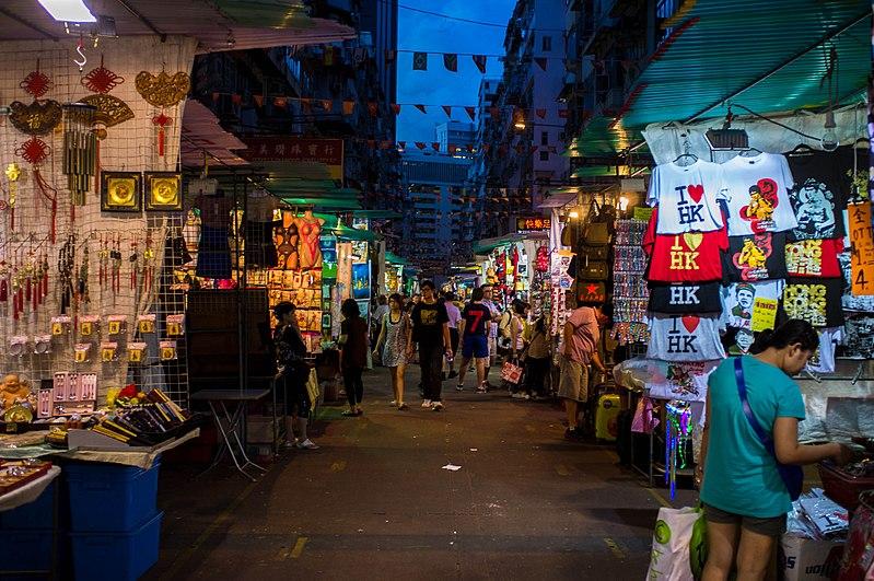 File:NightMarketTempleStreet.jpg