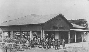 Wakōshi Station - Niikura Station circa 1942
