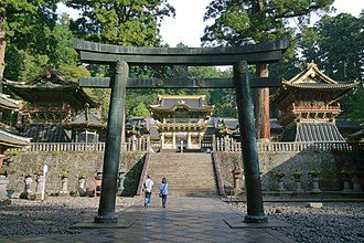 Shrines and Temples of Nikkō - Image: Nikko toshogu shrine