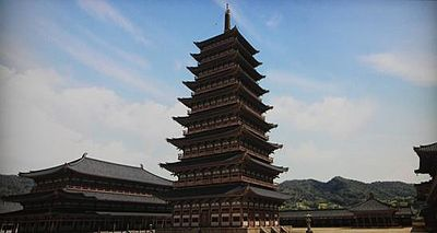 Nine story pagoda of the Hwangryongsa.JPG