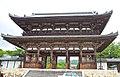 Ninnaji, Kyoto, Kyoto Prefecture, Japan - panoramio (3).jpg