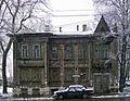 Nizhny Novgorod. Old house at the end of Ilyinskaya Street.jpg