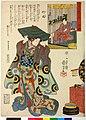 No. 41 Izumo 出雲 (BM 2008,3037.14807).jpg