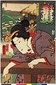 No. 64 Yamato yoshino kuzu 大和よしのくず (BM 2008,3037.02150).jpg