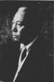 Nobusuke Matsui.png