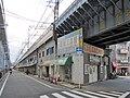 Noda Hanshin Kikai Kougu gai.jpg
