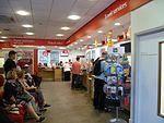 North Fnchley Post Office interior.jpg