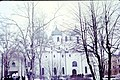Novgorod, 1976-77 - church.jpg