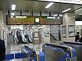 Odawara-eki-2005-5-4 6.jpg