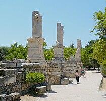 Odeon of Agrippa Athens agora.jpg