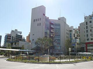 Ogikubo Station Railway and metro station in Tokyo, Japan
