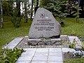 Ogre, piemineklis represētajiem 2000-07-23 - panoramio.jpg