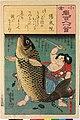 Ogura nazorae hyakunin isshu (Ogura Imitation of the Hundred Poets) (BM 2008,3037.09901 15).jpg