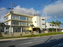 Okinawa Regional Customs.JPG