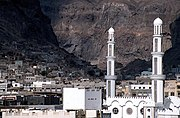The old town of Aden, situated in the crater of an extinct volcano. 1999