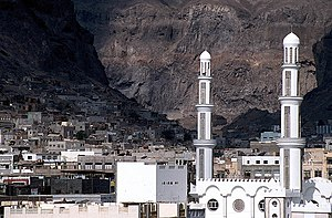 The old town of Aden and mosque, situated in the crater of a dormant volcano (September 1999)