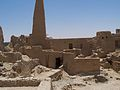 Oracle Temple Siwa Egypt.JPG