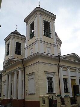Orthodox St Nicholas Church in Tallinn.JPG