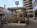 Osaka Metro Nakazakicho Station Entrance 3.jpg