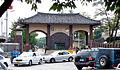 Osan Air Force Base Main Gate.JPG