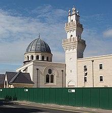 牛津大学伊斯兰研究中心