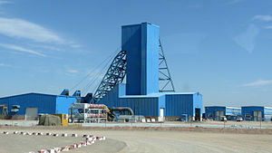English: Oyu Tolgoi project - Copper and Gold ...
