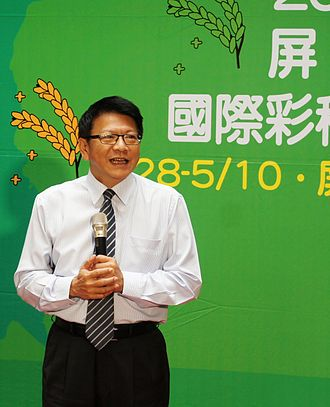 Pingtung County - Pan Men-an, the incumbent Magistrate of Pingtung County