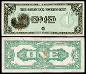 PHI-106-Japanese Government (Philippines)-1 Peso (1942).jpg