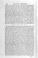 Pachymeres, Georgiu tou Pachymere ..., 1666 Wellcome L0028704.jpg