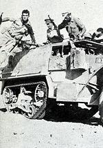 Palmach Beersheba