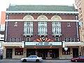 Paramount austin 2006.jpg