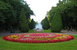 Park Planty Białystok (2008)