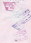Passport stamps-israel-passport.jpg