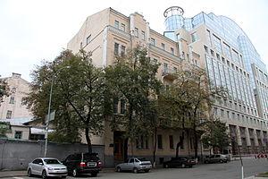 Lypky - Image: Pechersk 28 09 13 076