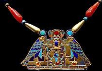 Pectoral of Senusret II by John Campana.jpg