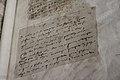 Pensées, Pascal, Manuscrit autographe, entre 1656 et 1662, BnF, Manuscrits - Exposition Blaise Pascal à la Bibliothèque nationale de France (3).jpg