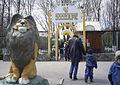 Penza zoo vhod.jpg