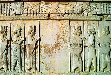 Persepolis, Achaemenid Empire, 6th century BCE Persepolis The Persian Soldiers.jpg