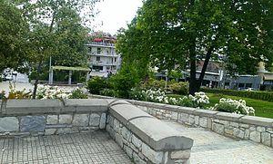 Petroupoli - Image: Petrini petroupoli
