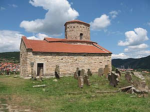 Principality of Serbia (medieval) - Church of Saint Apostles Peter and Paul (UNESCO).