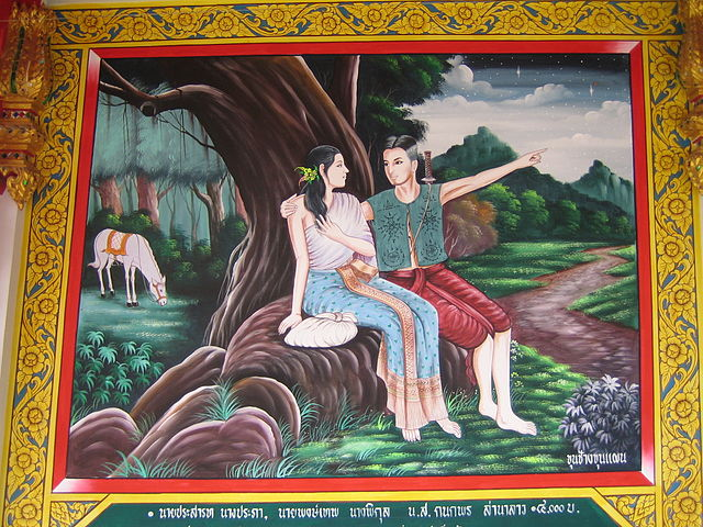 Khun Phaen and Wanthong flee to the forest.