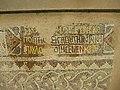 Philippi -- Mosaic 04.jpg