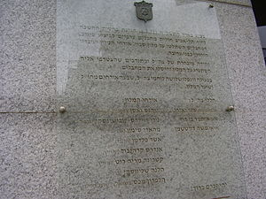 Savoy Hotel attack - Memorial plaque with the names of the victims in front of the Savoy Hotel