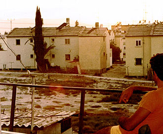 1974 Beit She'an attack - Typical neighborhood in Beit She'an during the late 1970s