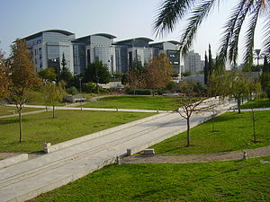 Bar-Ilan University - Bar-Ilan Faculty of engineering