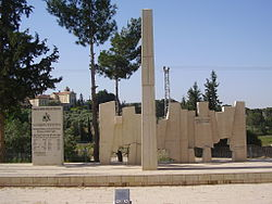 PikiWiki Israel 19380 Jewish Patisans and Ghetto fighers memorial in Lat.JPG
