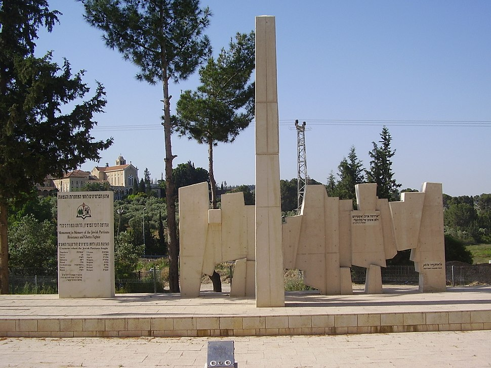 PikiWiki Israel 19380 Jewish Patisans and Ghetto fighers memorial in Lat