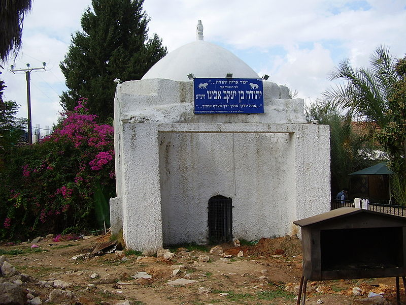 קבר יהודה בן יעקב ביהוד
